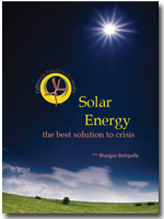 """Solar Energy - the best solution to crisis"""